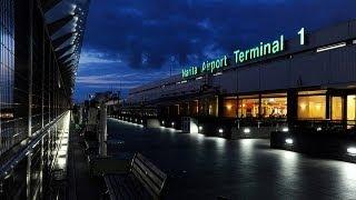 ✈ Airport Chronicles: Tokyo Narita International Airport, Terminal 1 (February 2013)