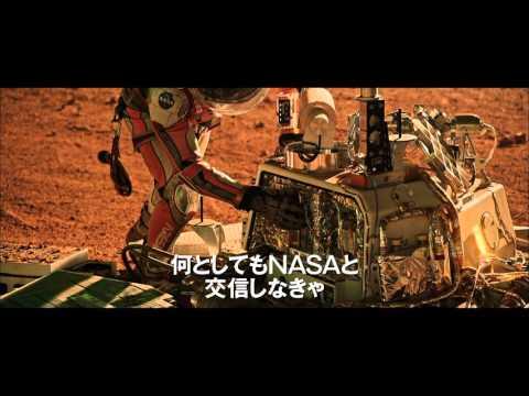 映画「オデッセイ」予告Z