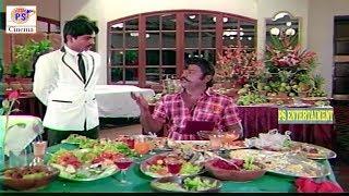 எங்க ஊரு முனியாண்டி விலாஸ்ல சாப்பிட்டாலே இவ்ளோ விலை ஆகாது என்ன அநியாயமா இருக்கு | Vijayakanth |