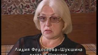 """Василий Шукшин. Я пришёл дать вам волю"""