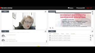 видео Ошибки заемщиков при оформлении кредита-онлайн