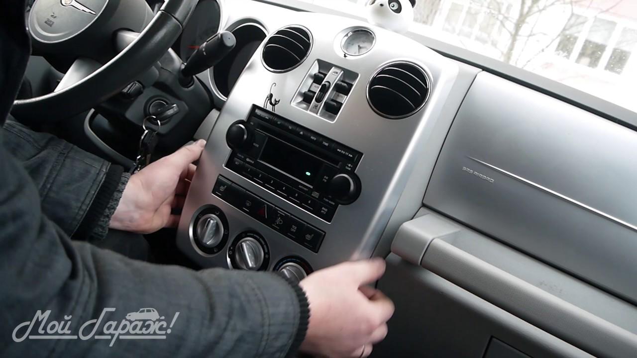 03. Снятие центральной консоли на Chrysler PT Cruiser 2005-2008 Рестайлинг
