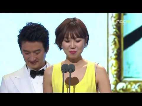 gong hyo jin dating 2017