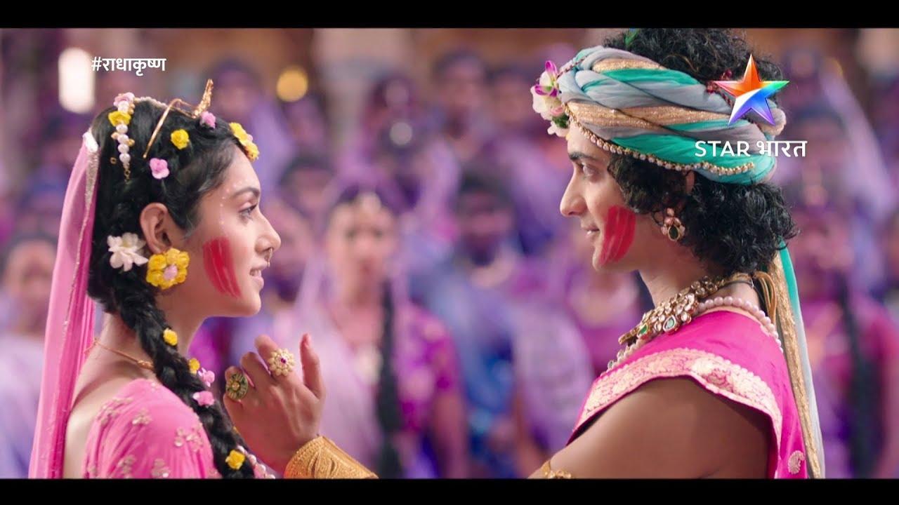 Radha Krishna New Upcoming Serial on Star Bharat 2018
