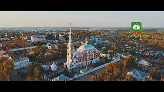 Аэросъемка Мичуринск (Тамбовская …