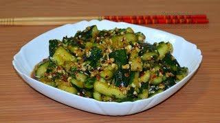 """""""Битые огурцы"""" (拍黄瓜, Pāi huángguā). Китайская кухня. Smashed cucumber."""
