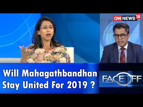 #BypollsVerdict | Will Mahagathbandhan Stay United For 2019? | Modi Vs One In 2019? | Viewpoint
