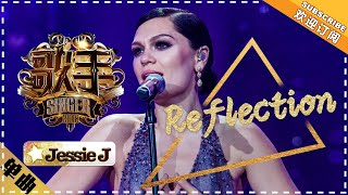 "Video Jessie J 《Reflection》 ""Singer 2018"" Episode 11【Singer Official Channel】 download MP3, 3GP, MP4, WEBM, AVI, FLV April 2018"