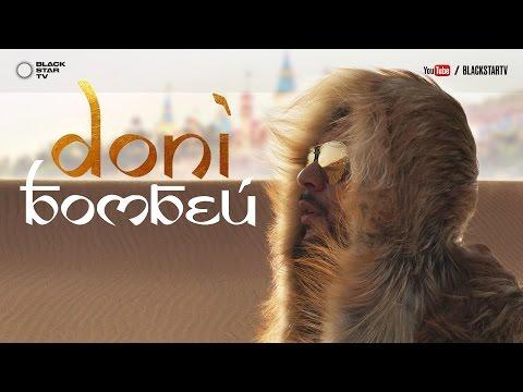 Doni - Бомбей