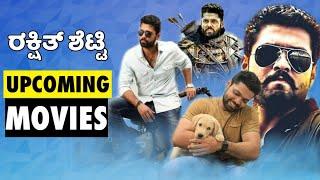 RAKSHIT SHETTY Upcoming Movies | Kannada Filmology |