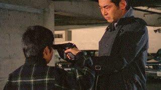 麻薬密売組織の運び屋・坂上は、仲間を裏切って時価数億円の麻薬ととも...