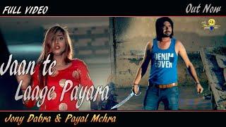 Jaan Te Laage Pyara | full | Real Desi Team / jonny dabra & payal mehra / bro ag