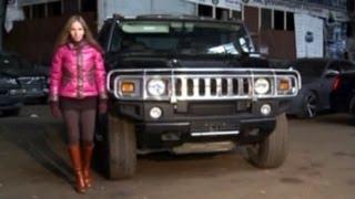 Hummer H2 / Выбираем б/у автомобиль