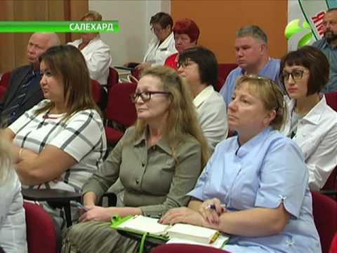 Салехардская больница готова к диалогу с пациентами