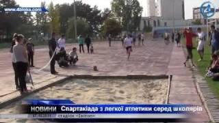 Спартакіада серед школярів Кузнецовська