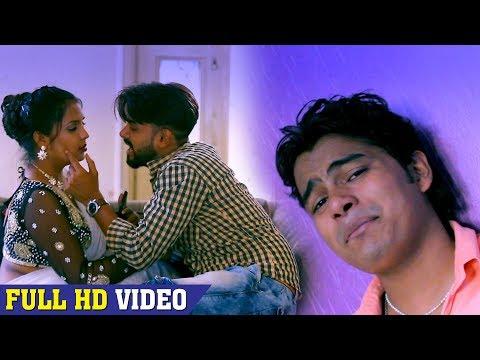 Amit Singh (2018) सुपरहिट SAD SONG - सतावतारु सजनिया -Baraat Babuan Ji Ke Ha -Bhojpuri Hit Gana 2018