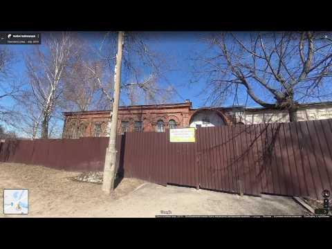 Путешествия на Диване - Город Киржач