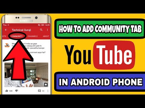 HOW TO ADD COMMUNITY TAB ON YOUTUBE CHANNEL IN ANDROID PHONE