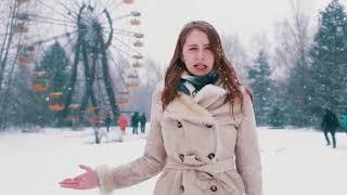 Фильм Чернобыль  32 года спустя Сергей Биб