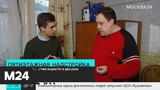 """Жилой дом в Измайлове """"вырастет"""" на пять этажей - Москва 24"""