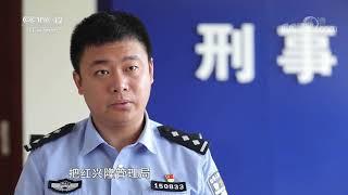 《一线》 20190914 裁判者·两难的抉择| CCTV社会与法