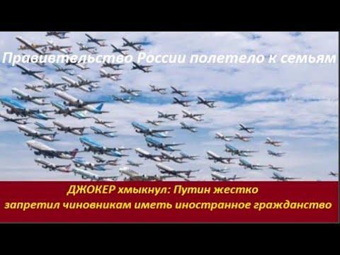 ДЖОКЕР хмыкнул: Путин