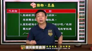 雙贏測-國文科 唐文 老師