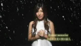 ♪Forever memories~小田あさ美×関口誠人~ 小田あさ美 検索動画 30