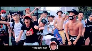 "Bridge ""老大"" (Gosh Music Exclusive - Official Music Video)"