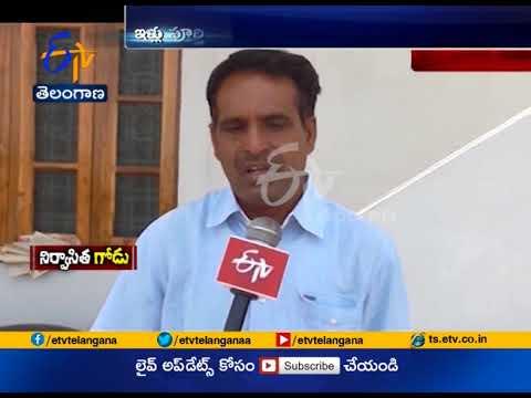 Sripada Yellampalli Project Oustees | Still Waiting for Compensation |   at Mancherial Dist