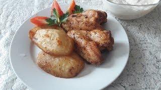 Крылышки с картошкой в духовке, вкусный рецепт.