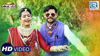 फागण महीनो आयो  Rajasthani Super Duper Fagan   Fagan Mahino Aayo   Paras Solanki   RK Brothers   PRG