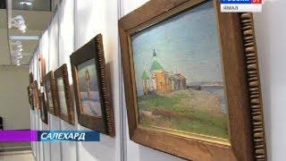 В музее Шемановского открывается выставка «Проходит век, но образ Арктики влечет»