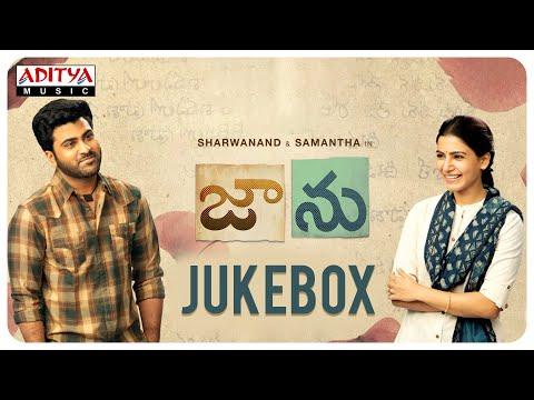 jaanu-full-songs-jukebox-|-sharwanand-|-samantha-|-govind-vasantha