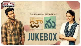 Jaanu Full Songs Jukebox | Sharwanand | Samantha | Govind Vasantha