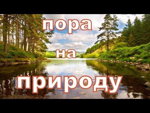 Купить товары для туризма, походов и отдыха. ▻ доставка от 1 до 5 дней по украине. ✓ цены, отзывы и характеристики в каталоге интернет-магазина.