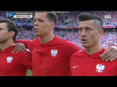 Anthem of Poland vs Senegal FIFA World Cup 2018