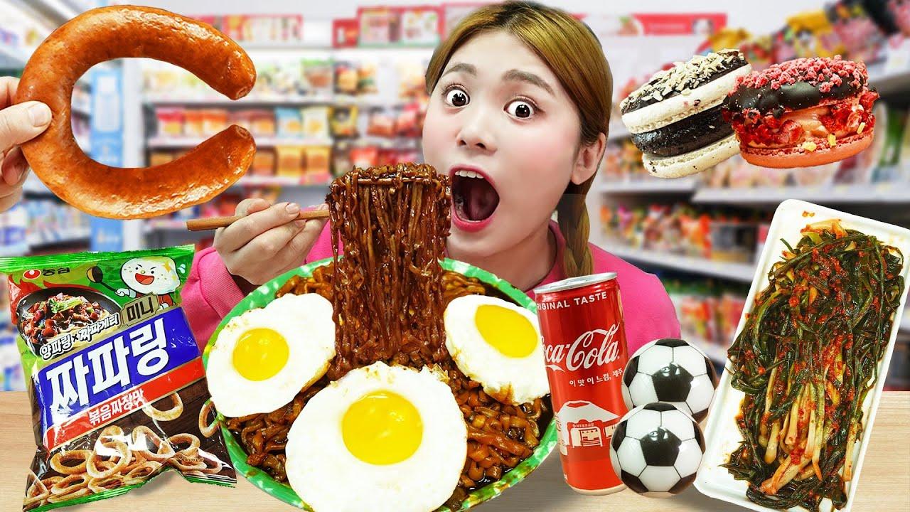 Download Mukbang Black bean noodles Convenience Store Food EATING by HIU 하이유