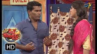 Chammak Chandra Performance | Extra Jabardasth | 16th March 2018 | ETV Telugu