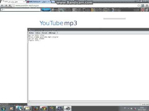How To Download Music From Youtube Windows 7