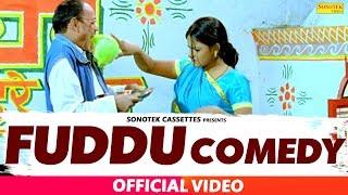 फुद्दू कॉमेडी  || Comedy Part 26 || Haryanvi Full Funny Chutkule Video