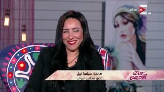 بالفيديو.. نائبة الـ «تي شيرت» لمنتقديها: «مش بحب أعلق على الحاجات دي»