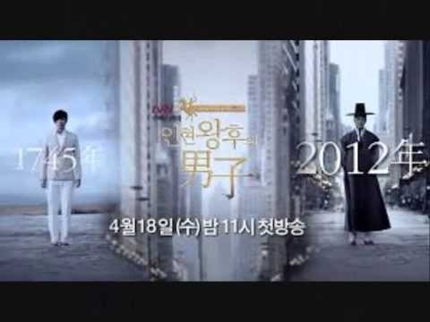 The Best Time Travel Korean Drama - YouTube