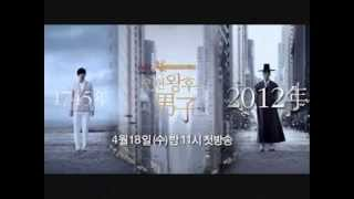 The Best Time Travel Korean Drama
