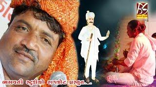 Jivraj Kundhiya || Dham Dhame Nagara Re... || Jay Rakha Dada No Mandavo Amareli