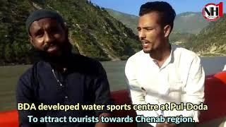 BDA developed water sports centre at Pul-Doda on Chenab River
