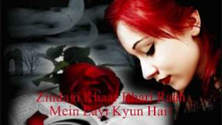 Aye Khuda Tune Mohabbat Ye Banai Kyun Hai..............??( With Lyrics)