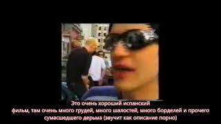 Скачать Placebo MTV Access All Areas RUS Sub