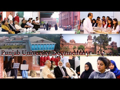 Punjab University Documentary / جامعہ پنجاب