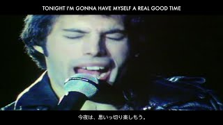 Download Queen - Don't Stop Me Now (Lyrics In Japanese & English / 英詞 +日本語対訳)